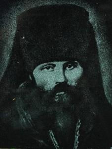 Святитель Василий, епископ Кинешемский