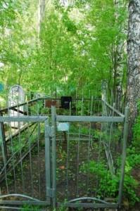 Место погребения святителя Василия