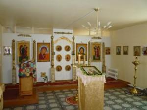 Молитвенный дом внутри