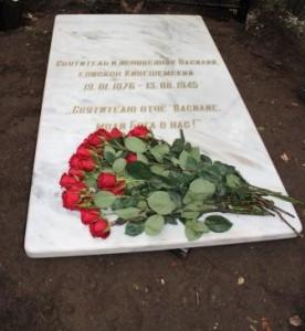 Плита на месте погребения святителя Василия, епископа Кинешемского