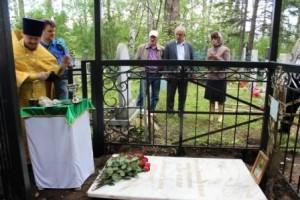 Освящение сени над местом погребения святителя Василия