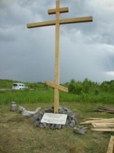 Крест на месте гибели отца Михаила Каргополова