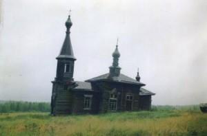 Храм в Северном Катыке. Снимок 1998 года